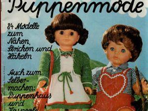 Burda Puppenmoden 1980 E 508. Ярмарка Мастеров - ручная работа, handmade.