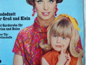 Новая мода Neue Mode 6/1967. Ярмарка Мастеров - ручная работа, handmade.