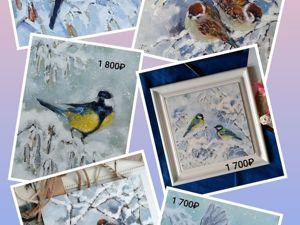 Распродажа картин с птичками!. Ярмарка Мастеров - ручная работа, handmade.