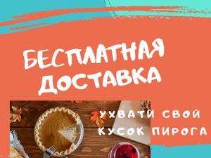 Бесплатная доставка СДЭК. Ярмарка Мастеров - ручная работа, handmade.