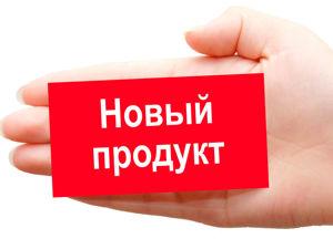 Новинка: маска для лица  «Сибирское здоровье». Ярмарка Мастеров - ручная работа, handmade.