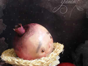 Мини-МК  «Гранатовая голова». Ярмарка Мастеров - ручная работа, handmade.