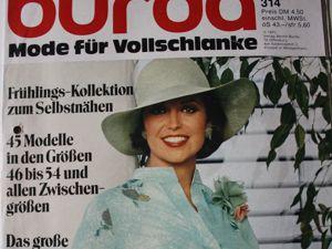 Бурда — спец. выпуск — мода для полных  -весна 1975. Ярмарка Мастеров - ручная работа, handmade.