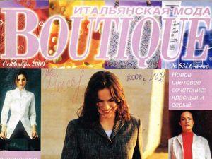 Boutique Сентябрь 2000 г. Фото моделей. Ярмарка Мастеров - ручная работа, handmade.