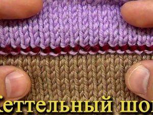 Вязание горловины спицами. Уроки вязания. Ярмарка Мастеров - ручная работа, handmade.