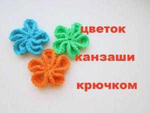 Мастер-класс: вяжем крючком цветок канзаши. Ярмарка Мастеров - ручная работа, handmade.