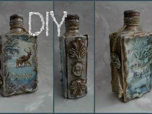Видеоурок: декор бутылки в виде книги. Ярмарка Мастеров - ручная работа, handmade.