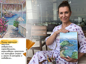 Рисую с натуры или мой стиль жизни. Ярмарка Мастеров - ручная работа, handmade.