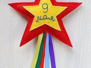 Создаем украшение из фетра «Звезда к 9 мая!». Ярмарка Мастеров - ручная работа, handmade.