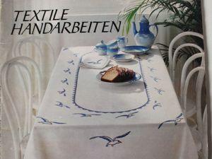 Бурда — спец. выпуск — работа с текстилем -1983. Ярмарка Мастеров - ручная работа, handmade.