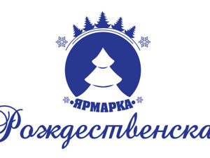 Рождественская Ярмарка фарфора закрыта. Ярмарка Мастеров - ручная работа, handmade.