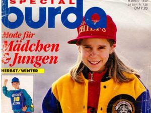 Burda SPECIAL  «Мода для подростков» , Осень/Зима 1992 г. Фото моделей. Ярмарка Мастеров - ручная работа, handmade.