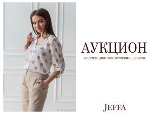 Аукцион JEFFA на блузку Альверо. Старт — 1200 рублей!. Ярмарка Мастеров - ручная работа, handmade.