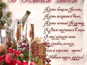 С новым годом всех моих любимых покупателей!!!. Ярмарка Мастеров - ручная работа, handmade.