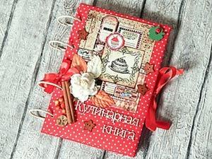 Создаем кулинарную книгу на кольцах. Ярмарка Мастеров - ручная работа, handmade.