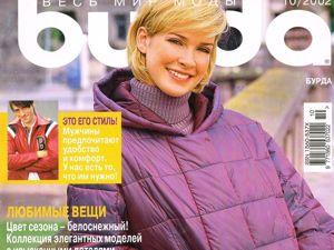 Парад моделей Burda Moden № 10/2002. Ярмарка Мастеров - ручная работа, handmade.