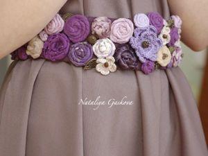 Шьем нарядный пояс «Фиолетовое настроение». Ярмарка Мастеров - ручная работа, handmade.