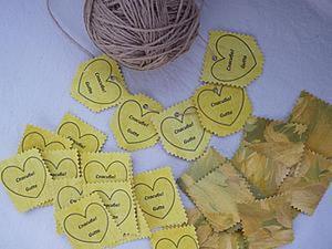 Делаем «Ярлычок благодарности покупателю». Ярмарка Мастеров - ручная работа, handmade.
