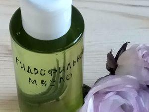 Акция на гидрофильное масло. Ярмарка Мастеров - ручная работа, handmade.