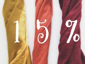 Скидка 15% на все шарфы и платки. Ярмарка Мастеров - ручная работа, handmade.
