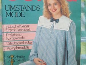 Burda special для беременных 1982. Ярмарка Мастеров - ручная работа, handmade.