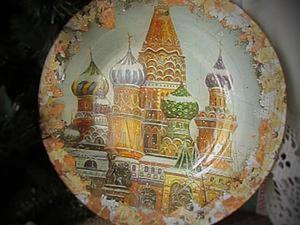 Мастер-класс: тарелка сувенирная «Моя Москва» в технике обратного декупажа. Ярмарка Мастеров - ручная работа, handmade.