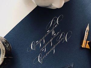 Изучаем тонкости каллиграфии острым пером: структура Spencerian script. Ярмарка Мастеров - ручная работа, handmade.