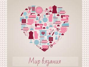 Поздравление с днем святого Валентина!. Ярмарка Мастеров - ручная работа, handmade.