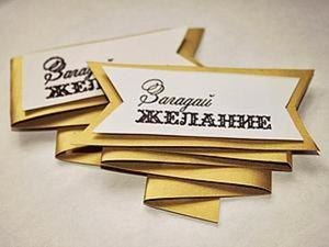 Создание ярлычка для открыток и альбомов. Ярмарка Мастеров - ручная работа, handmade.