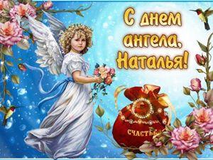 Милые Наташеньки, скоро новый Аромат в честь Ваших Именин!. Ярмарка Мастеров - ручная работа, handmade.