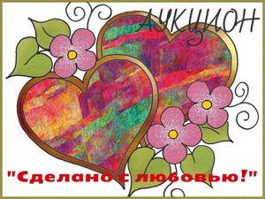 Аукцион винтажных украшений «Сделано с любовью!». Ярмарка Мастеров - ручная работа, handmade.
