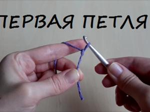 Первая петля крючком. Видео-урок вязания для начинающих. Ярмарка Мастеров - ручная работа, handmade.