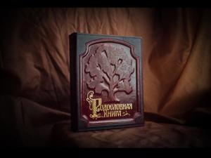 9% скидка на Родословную книгу Изысканная Бордо. Ярмарка Мастеров - ручная работа, handmade.