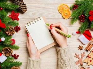 Для тех, кто ждёт новогодних чудес!. Ярмарка Мастеров - ручная работа, handmade.
