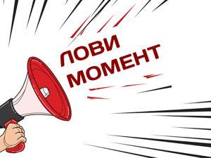 Супер акция!  Две кожаные сумки за 4000 рублей, сумка и рюкзак за 4300 рублей. Ярмарка Мастеров - ручная работа, handmade.