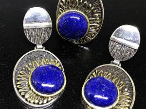 Новогодний аукцион на Серебро 925 пробы Серьги Кольцо Камень Лазурит. Ярмарка Мастеров - ручная работа, handmade.