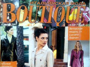 Boutique, Октябрь 2001 г. Парад моделей. Ярмарка Мастеров - ручная работа, handmade.