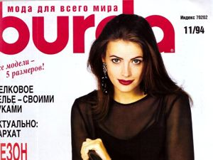Парад моделей Burda Moden № 11/1994. Ярмарка Мастеров - ручная работа, handmade.