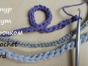 Вяжем плотный круглый шнур жгут крючком для завязок, пояса или ручки сумки. Видео мастер-класс. Ярмарка Мастеров - ручная работа, handmade.