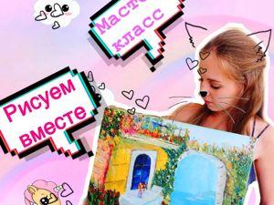 Рисуем картину губкой и шпателем (мастихином). Ярмарка Мастеров - ручная работа, handmade.