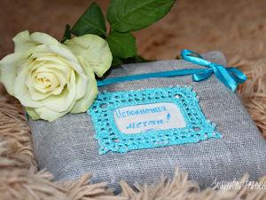 Делаем красивую упаковку для подарка. Ярмарка Мастеров - ручная работа, handmade.
