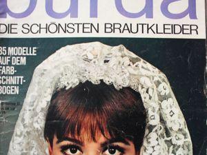 Бурда — спец. выпуск — свадебные платья — 1965- Редкость. Ярмарка Мастеров - ручная работа, handmade.