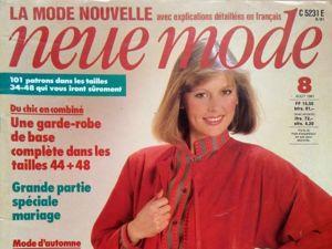 Neue Mode № 8/1981. Фото моделей. Ярмарка Мастеров - ручная работа, handmade.
