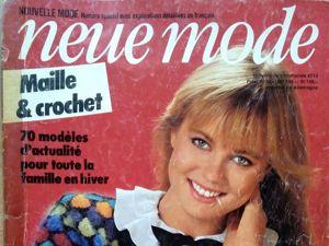 Neue Mode №4713, 1982 г. Фото моделей. Ярмарка Мастеров - ручная работа, handmade.