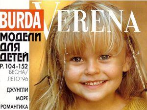 Verena  «Модели для детей» , Весна/Лето 96. Фото моделей. Ярмарка Мастеров - ручная работа, handmade.