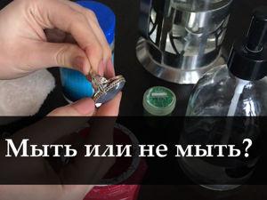 Мыть или не мыть? Как чистить серебро в домашних условиях. Ярмарка Мастеров - ручная работа, handmade.