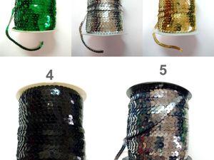 Новинка в магазине: пайетки на нитях, разные цвета. Ярмарка Мастеров - ручная работа, handmade.
