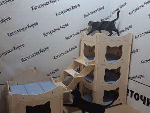 Современная модульная мебель. Ярмарка Мастеров - ручная работа, handmade.