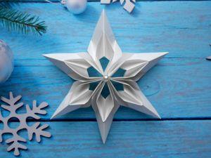 Собираем новогоднюю снежинку из бумаги. Ярмарка Мастеров - ручная работа, handmade.