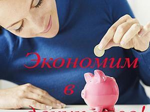 Экономия в декупаже (советы для начинающих). Ярмарка Мастеров - ручная работа, handmade.